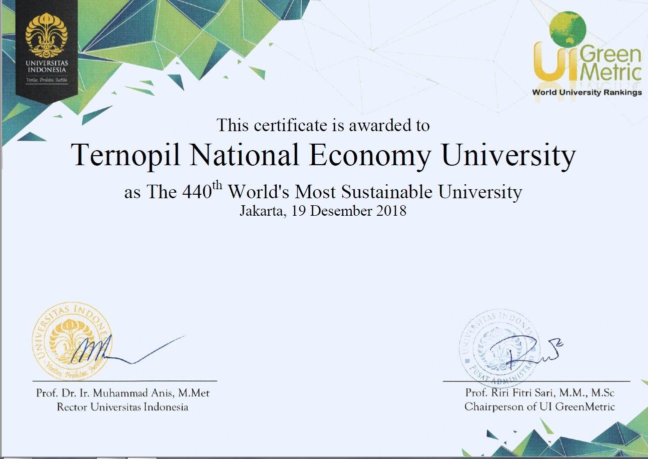 Вітаємо ТНЕУ із високою позицією у рейтингу UI GreenMetric!